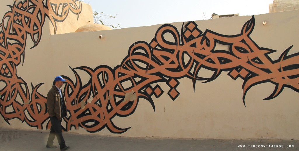 international graffiti Djerba Tunisia