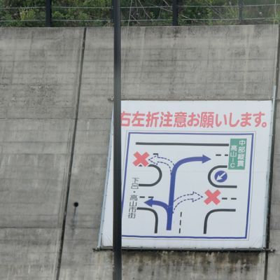 japanese traffic signs